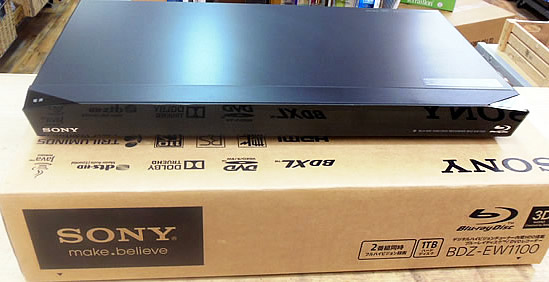 ソニー ブルーレイディスク/DVDレコーダー SONY BDZ-EW1100